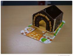 초코렛 하우스