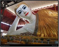 미얀마.태국