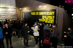 2011. 11. 26. Sat. Virus Infected Party 1st Anniversary @ Club Eden