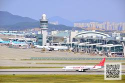 [Airline] HL8269 / Eastar Jet / Boeing 737-8Q8 / ICN/RKSI