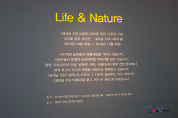 101122 National Geographic 사진전