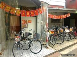 오사카 필수품 자전거, 중고로 싸게 구입할수 있는 곳!!