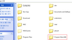 [부품아는여자-번외] 윈도우8 출시기념, 32비트와 64비트의 차이