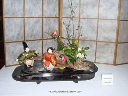 ▣ 이케바나 전시회  (Ikebana International )