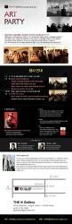 [09/29] The K Gallery와 쉬즈컴이 함께 하는 ART PARTY [재즈라이프스타일] 강연