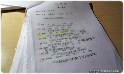 HSK5급 독학으로 합격하기 쓰기 노하우 공개~!