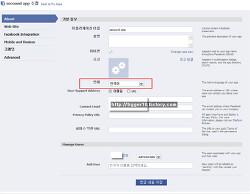 페이스북 app 생성 방법 개발자버전 (2011-08-30일자 재 수정)