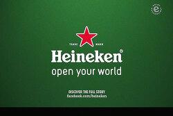 은은한 광고 하이네켄 수입 맥주 광고를 파헤치다