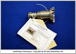 T50-Gear Shaft, Bevel-C35718-001