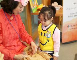 세살부터 책 읽는 습관 만들기! 반포본동자원봉사 캠프 '책 읽어주는 작은 도서관'