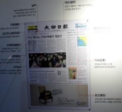 신문,신문의 일생