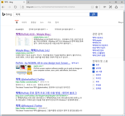 윈도우10 엣지브라우저 기본검색공급자 빙을 구글로 변경하기