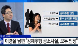 이경실 남편 법정구속 충격 향한 네티즌들의 두가지 시선
