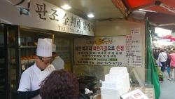 [맛집정보] 투박한 전통의 맛, 김판조 닭강정