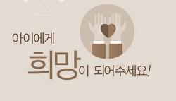 2016년도 4분기 신규 장학생 선발자 발표!