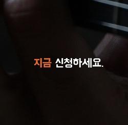 더사운즈 뮤직스쿨 클래스 신청 안내