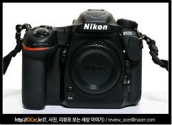 3개월간 사용해본 니콘 D500 DSLR 카메라 후기 총평