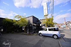 이와테 명물 마에사와규 오카루 레스토랑