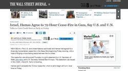 지상군 철수없는 이스라엘 팔레스타인 휴전은 의미없다(반유대주의 확산 히틀러나 무솔리니 추종은 안돼)