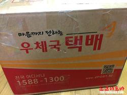 해외 거주자가 가장 바라는 한국 소포는?
