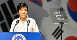 박근혜의 광복절 경축사, 탄핵요건을 충족한다