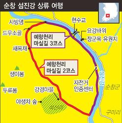 [한겨레신문] 섬진강 상류 따라 산길·강길 봄 산책