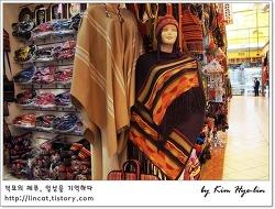 [적묘의 페루]여행기념품 알파카 숄,잉카천 테이블보 및 대략 가격
