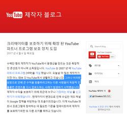 어느날.갑자기.유튜브.광고가.사라졌다.