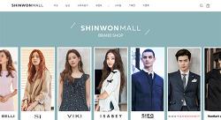 신원, 통합 온라인 쇼핑몰 오픈