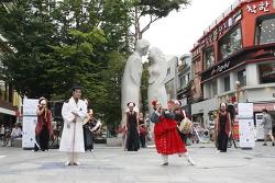 어울마당 풍물세상/풍물활성화 공연 전통창작타악그룹 유소 '짓' in 의정부 행복로 시민마당