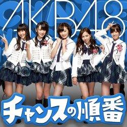 AKB48 (에이케이비48) - チャンスの順番 (찬스의 순번) [7th Single] MV