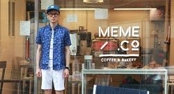 삼선동의 방앗간, 베이커리 카페 'Meme.co(미미코)' : 최성우 바리스타와 함께한 비오는 오후