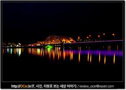 야경사진 초보를 위한  야경찍는법 니콘 d7200 DSLR 카메라