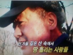 2016년 1월 2월 산원초 회원 방송 출연 정보 한눈에 보기