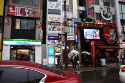 일본 텐진미나미역 딘젠니시 거리 면세점 Mr Max