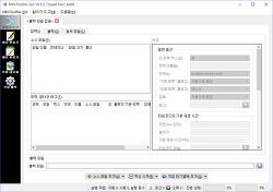 MKVToolNix GUI 로 mp4, mkv 동영상 파일 빠르게 합치기