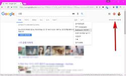 google.co.kr과 google.com의 차이점