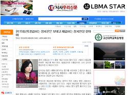 '김은영 도자기 사건' 진실을 알고 싶다면...