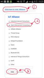 올해의 사물인터넷 단체에 대한 투표 진행중입니다