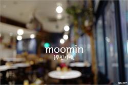 [후쿠오카 카페] 무민 캐릭터들과 함께하는 후쿠오카 캐널시티 무민카페(moomin cafe)