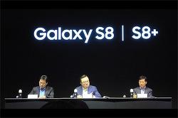 갤럭시 S8 미디어 데이, 고동진 사장에게 묻고 답하다