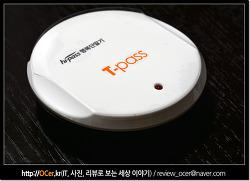 행복단말기 무선 하이패스 추천 테라링크 TL-720S 파인드라이브 파인패스?