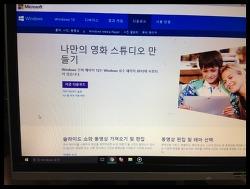 무비메이커 다운로드 Windows 10 운영체제에서 무료로 받기