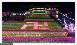 삼광사 연등축제 ver. 2015