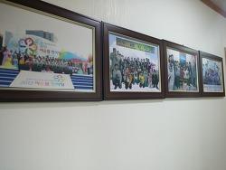 북한이탈청소년 대안학교, 금강학교에 가다!