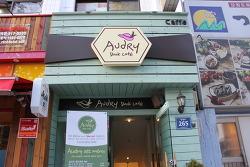 상도동 북카페 Audry