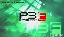 PS2 여신전생 페르소나3 FES