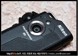 액션카메라 니콘 키미션80 사진은 어떨까?