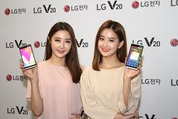 LG V20 사용 후기 오디오 특화 디자인 세련되고 카메라 달라져