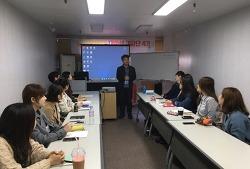 대학생기자단 4기 교육/2017.04.09(일)